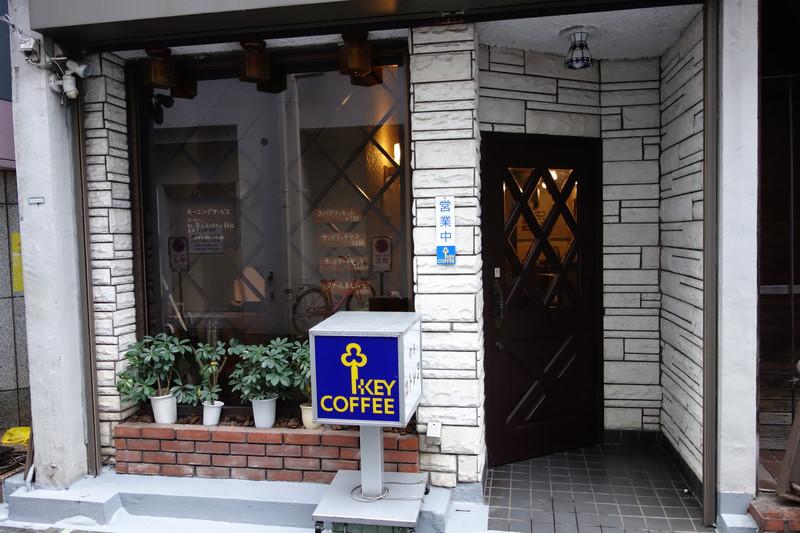 喫茶店の外観